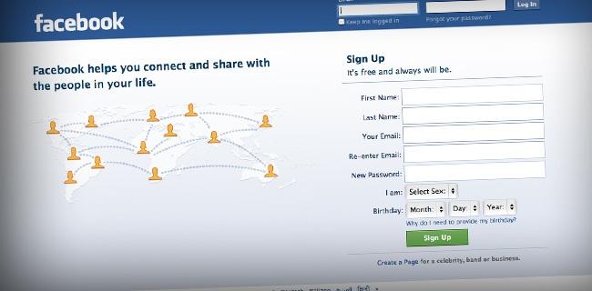 مدخول فيس بوك